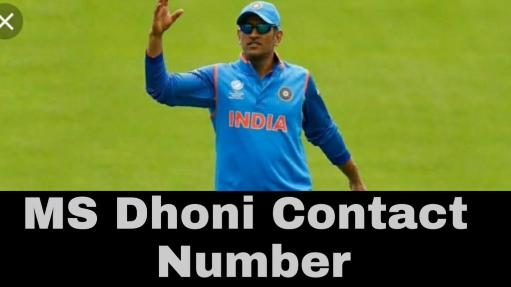 ms dhoni contact number