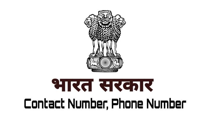 bharat sarkar contact number