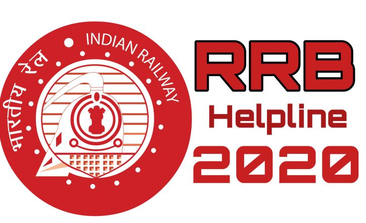 RRB Helpline number
