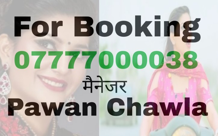 sapna choudhary contact number