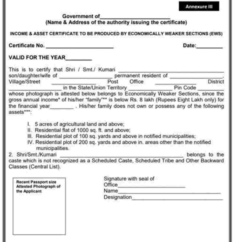 ews reservation form