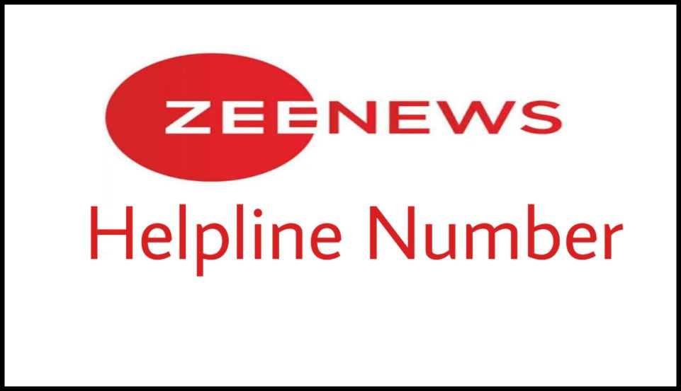 zee news helpline number