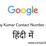 akshay kumar number