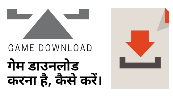 game download kaise kare