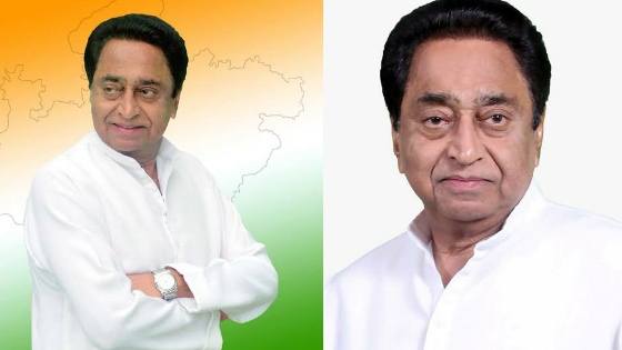 kamalnath phone number