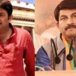 manoj tiwari phone number