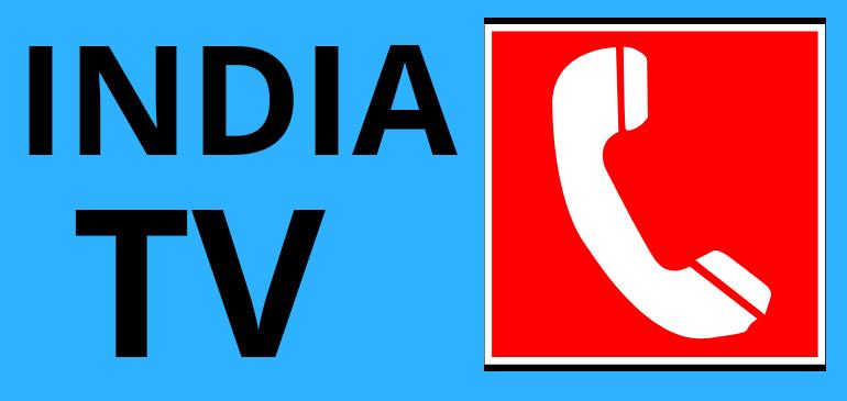 india tv whatsapp phone number