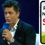 शाहरुख़ खान फ़ोन नंबर