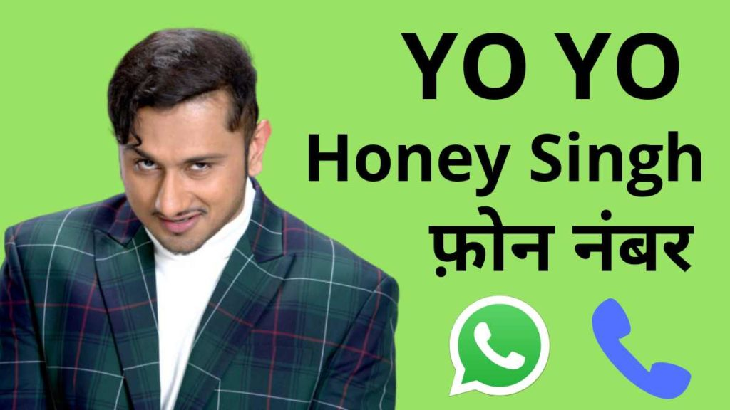 honey singh phone whatsapp number