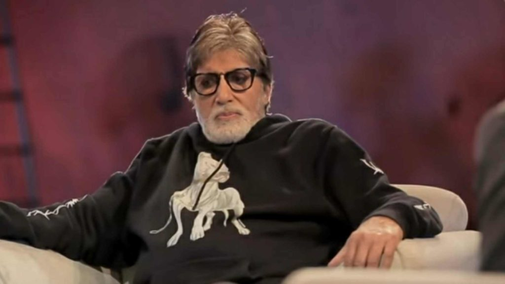 Amitabh Bachchan Phone Number WhatsApp