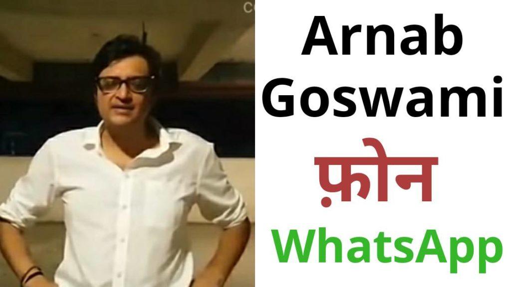 arnab goswami number