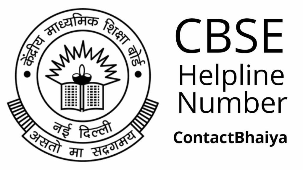 cbse helpline number