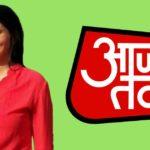 chitra tripathi phone number