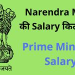 pm narendra modi salary