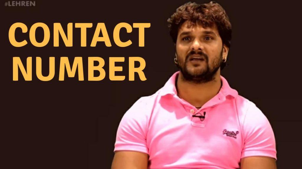 khesari lal yadav whatsapp phone number