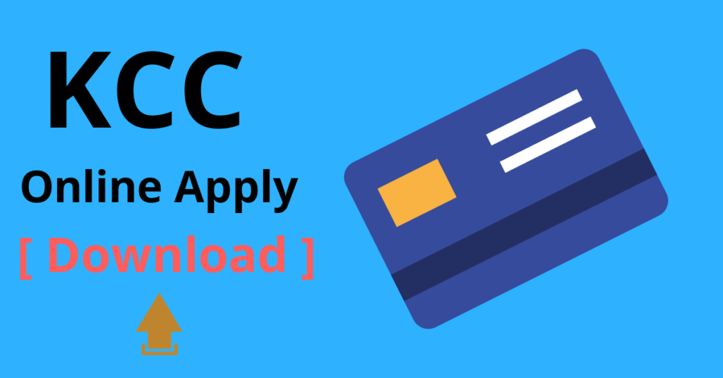 kisan credit card form download