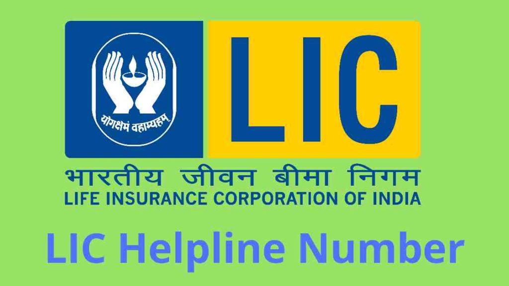 LIC helpline phone number