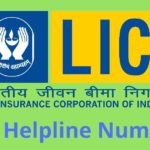 LIC helpline phone number