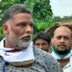 pappu yadav phjone number - whatsapp contact