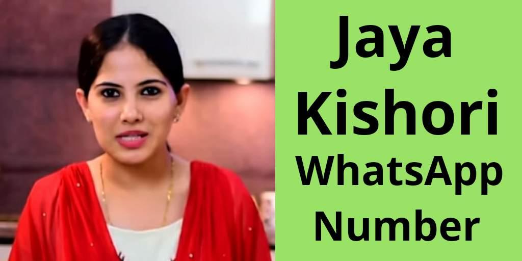 jaya kishori contact phone number - whatsapp group