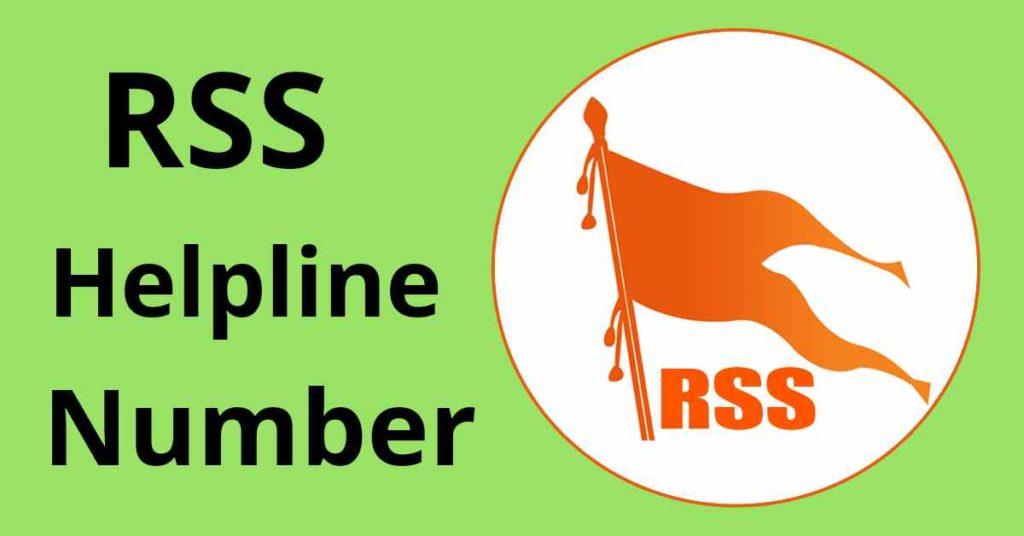 rss helpline number