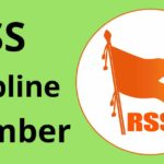 rss_helpline_number