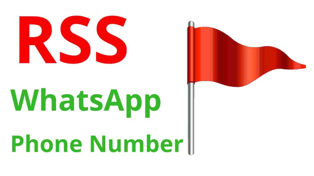 rss whatsapp number - group