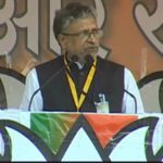 sushil modi contact number