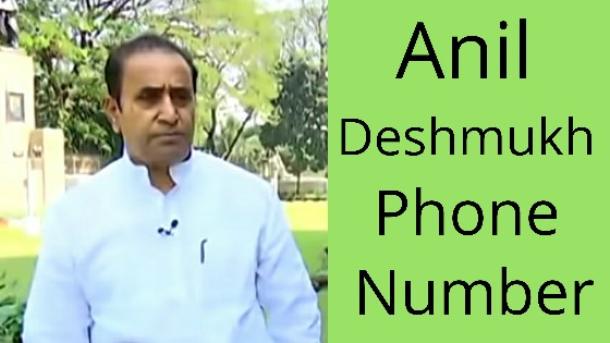 anil deshmukh contact phone whatsapp number