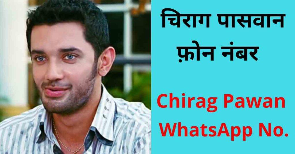 chirga paswan contact phone whatsapp number