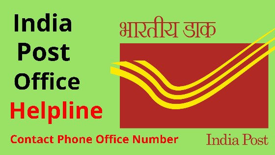 india post office contact number - office helpline number