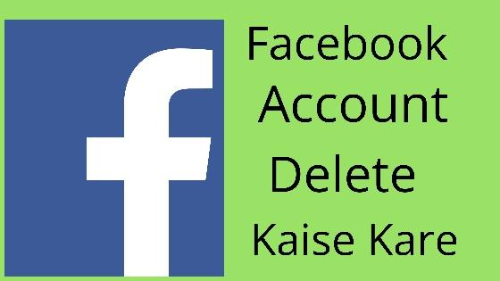 फेसबुक अकाउंट डिलीट - facebook delete kaise kare