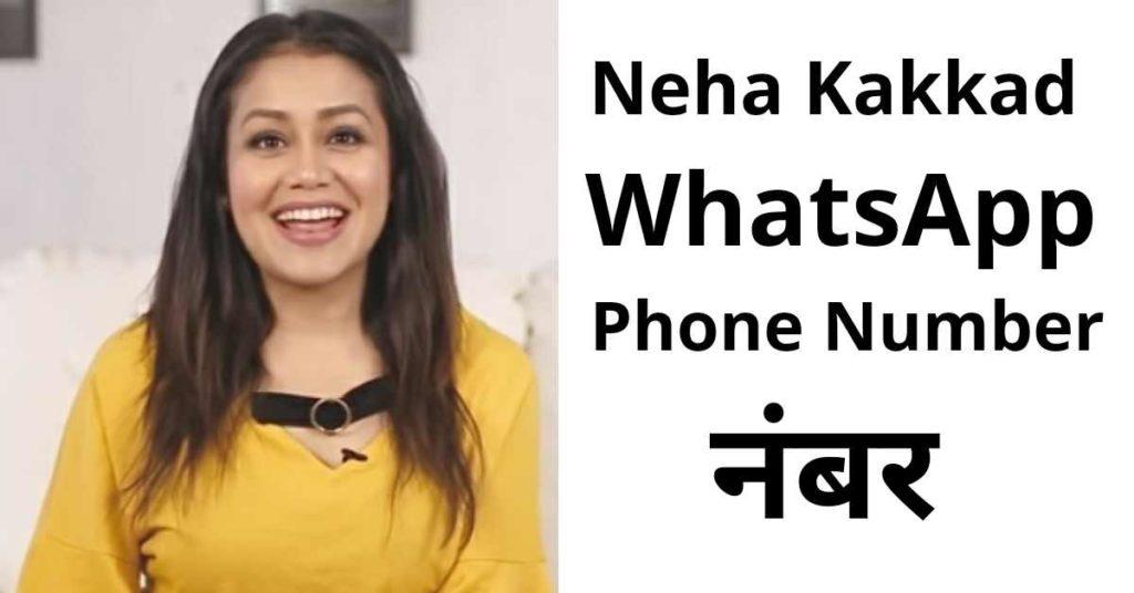 neha kakkar whatsapp number