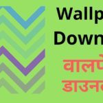 wallpaper_download
