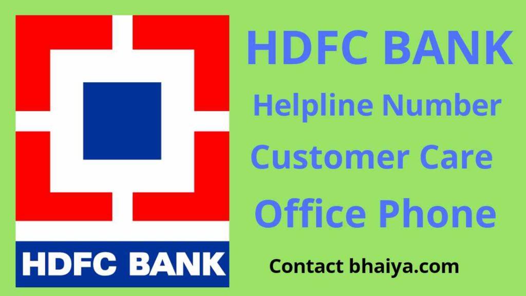 hdfc bank customer care phone number - hdfc helpline