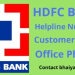 hdfc bank customer care phone number - hdfc helpline