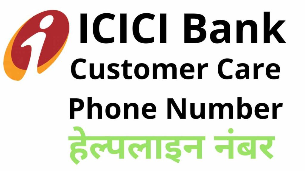 icici bank customer care helpline number