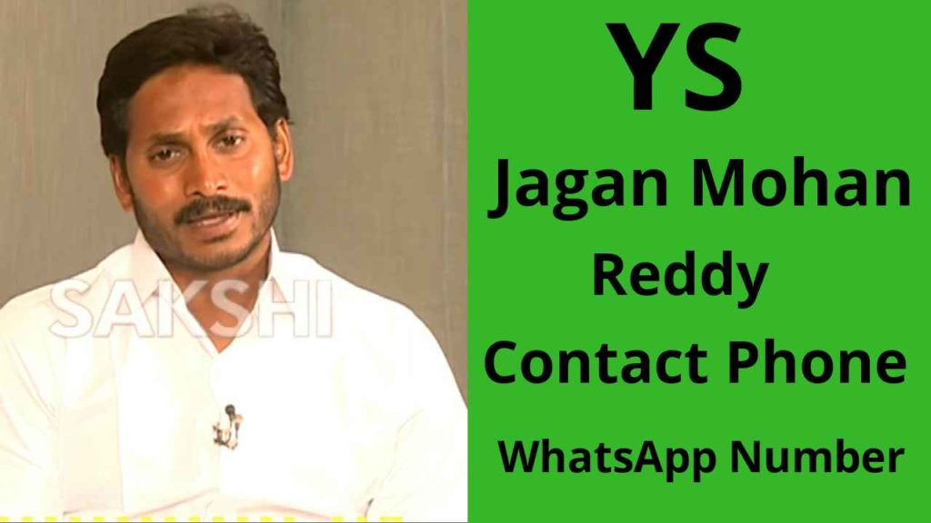 jagan mohan reddy contact phone whatsapp number