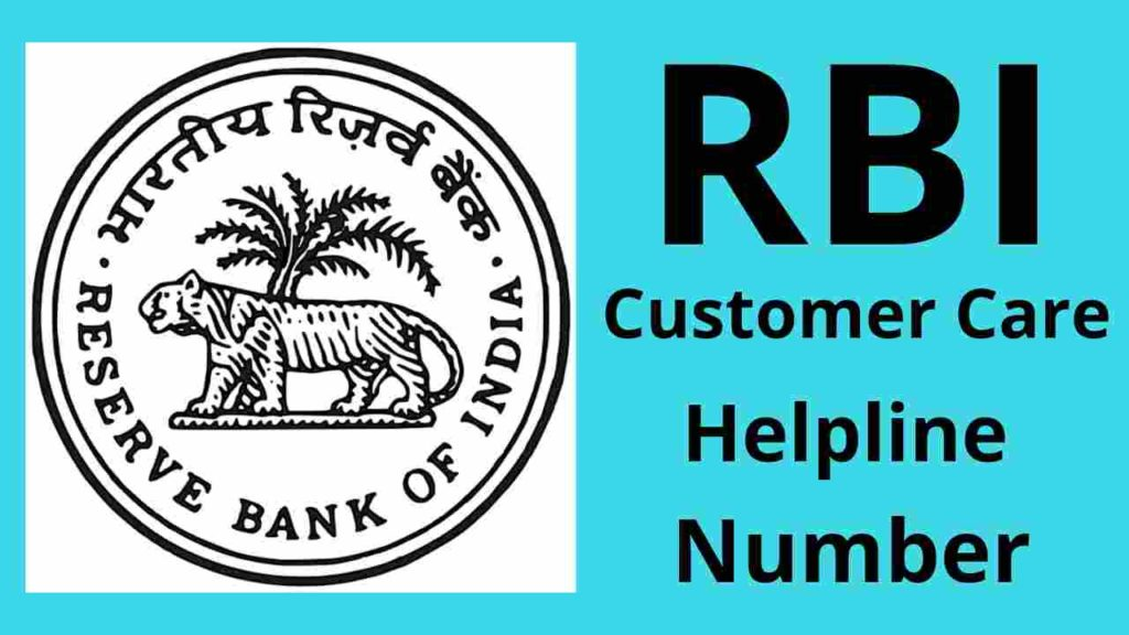 rbi customer care helpline number