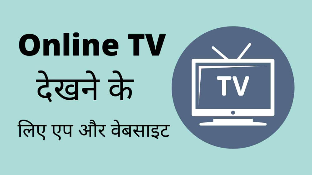 Online TV Streaming Apps In Hindi