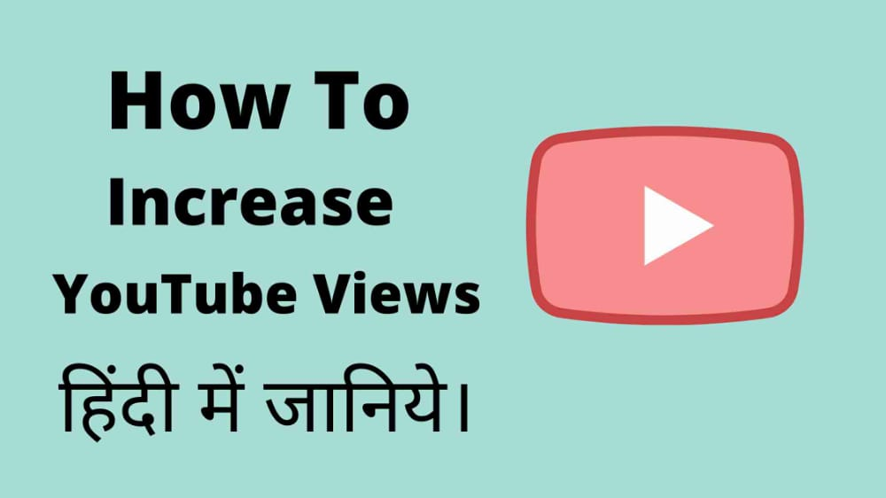 how to increase youtube views in hindi article