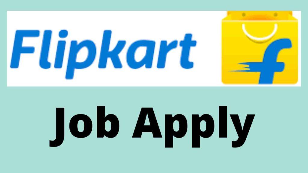 फ्लिपकार्ट डिलीवरी बॉय जॉब, Flipkart Me Job Kaise Kare
