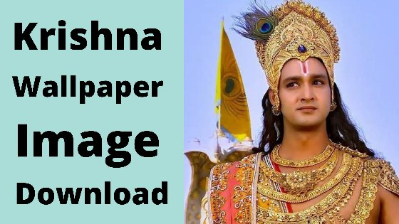 bhagwan krishna wallpaper chahiye. download - कृष्णा वॉलपेपर