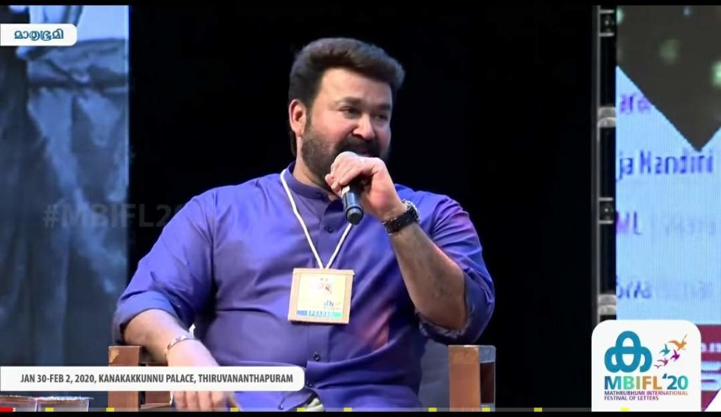 film actor mohanlal phone number, whatsapp contact number