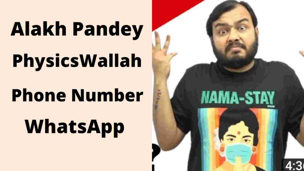 Alakh Pandey (Physics Wallah) Wikipedia, Biography, Phone Number