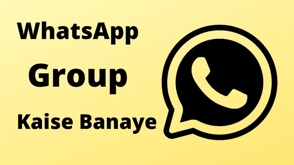 WhatsApp Group कैसे बनाएं ?